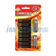 图片 白象 碱锰电池, 5号、8粒/卡,5905-8DA 单位:卡(售完为止)