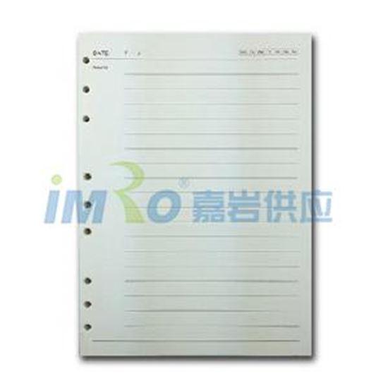 图片 毅力达 活页芯, B5 HD-0099 9孔 单位:本