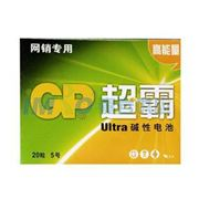 图片 超霸 电池,GP15AU-2IB20 ,5号 20粒/盒 单位:盒