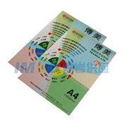 图片 传美210G云彩纸,100张/包 A4 粉红色 单位:包