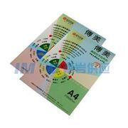 图片 传美210G云彩纸,100张/包 A4 天蓝色 单位:包
