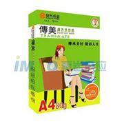 图片 传美彩色复印纸,A5 80G 500张/包 粉红色 单位:包