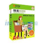 图片 传美彩色复印纸,A5 80G 500张/包 深绿色 单位:包