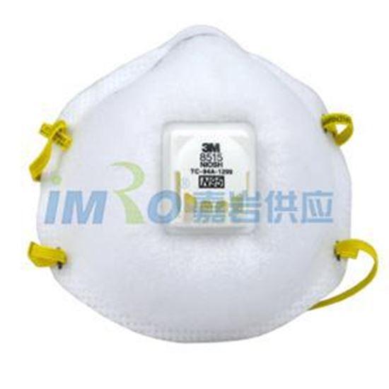 图片 3M 焊接口罩,8515,N95经济型焊接用防尘口罩,10个/盒