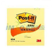 图片 3M Post-it® 便条纸,654 黄色 100页/本 3X3 挂装,单位:包