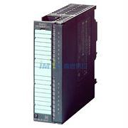 图片 DI模块6ES7323-1BH01-0AA0 Siemens/西门子