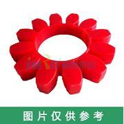 图片 沧州天硕 GR菱形联轴器缓冲垫,红色,GR-125