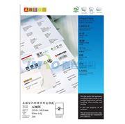 图片 安内斯 标签, A3655 200.0x148.0mm白色